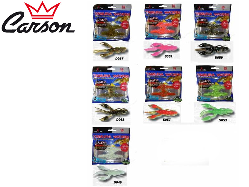 Carson Tamura Worms MF-54 (Size: 60mm, Pack: 6pcs, Color: D057)