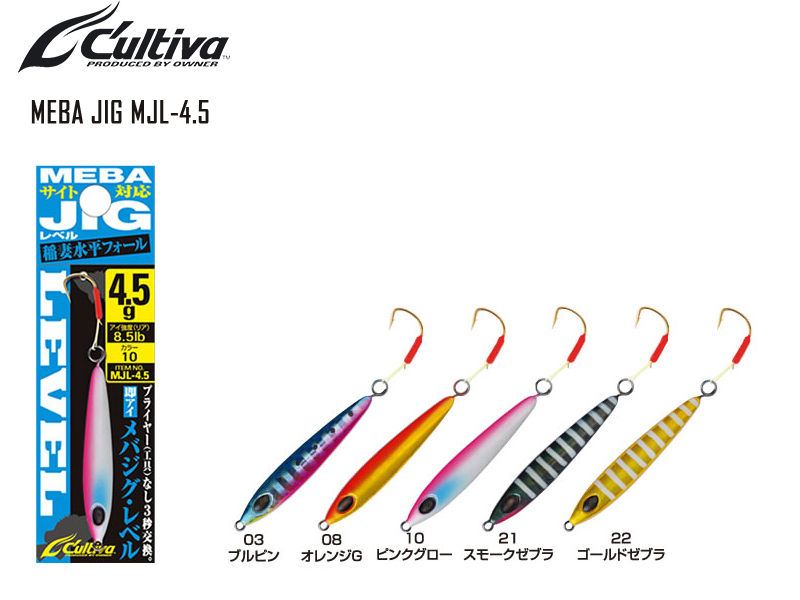 Cultiva Meba Jig MJL-4.5 (Weight: 4.50gr, Color: 08)