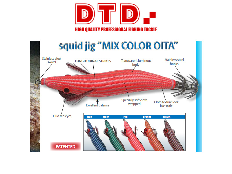 DTD Squid Jig Mix Color Oita (Size: 3.0, Colour: Brown)