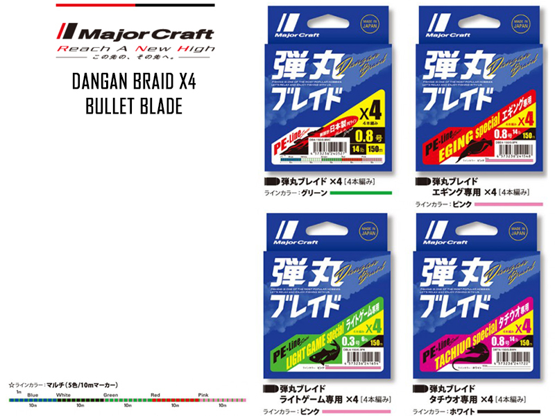 Major Craft Dangan Braid X4 (P.E: 2.5, Length: 300mt, Color: Multi Color)