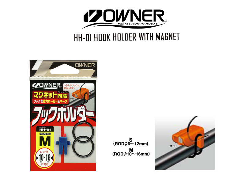 Owner HH-001 Hook Holder With Magnet (Size: Medium)