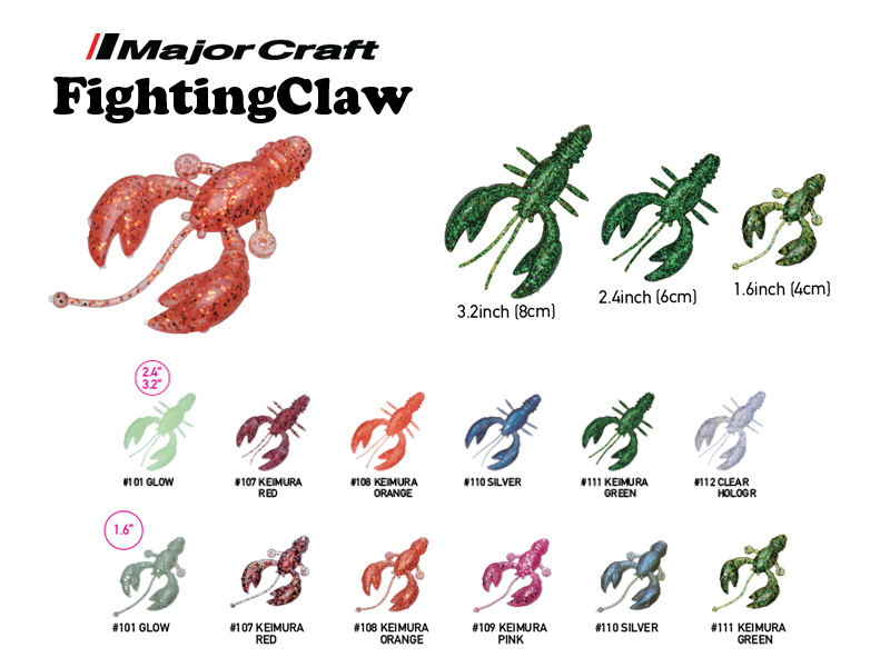 "Major Craft Fighting Claw ( Length: 2.4""/6cm, Color: #107 Keimura Red)"