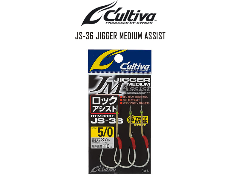 Cultiva 11775 JS-36 Jigger Medium Assist (Size: 3/0, Pack: 4pcs)