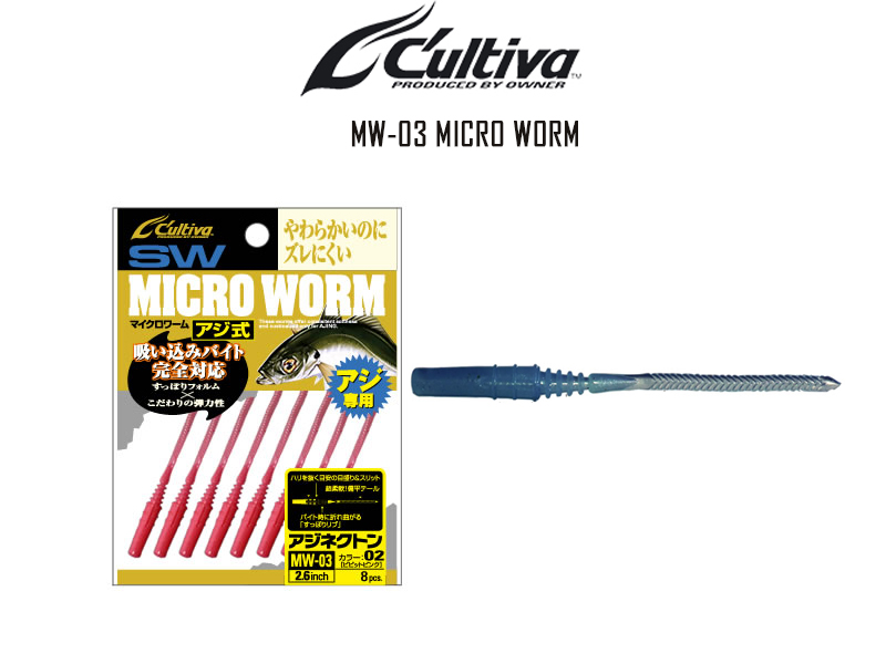 Cultiva MW-03 Micro Worm (Length: 6.6cm, Color: #04 Chart Glow, Pack: 8pcs)