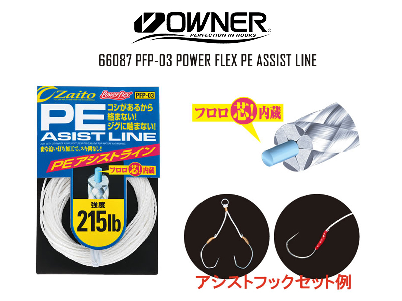 Owner 66087 PFP-03 Power Flex PE Assist Line (Color: White, Strength: 155lb, Length: 5mt)