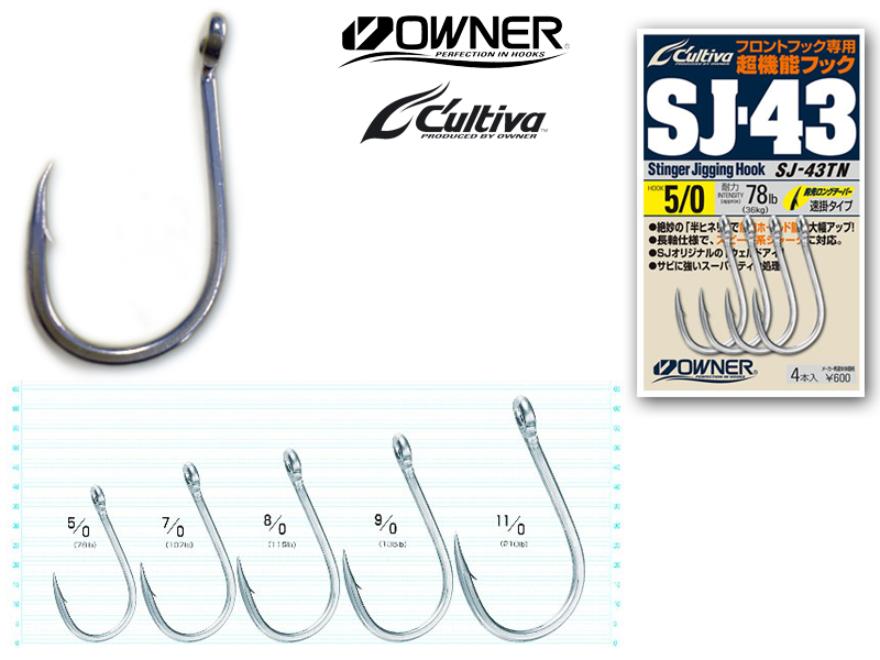 Owner SJ-43TN (Size: 8/0, Strength: 115lb, Qty: 3pcs)