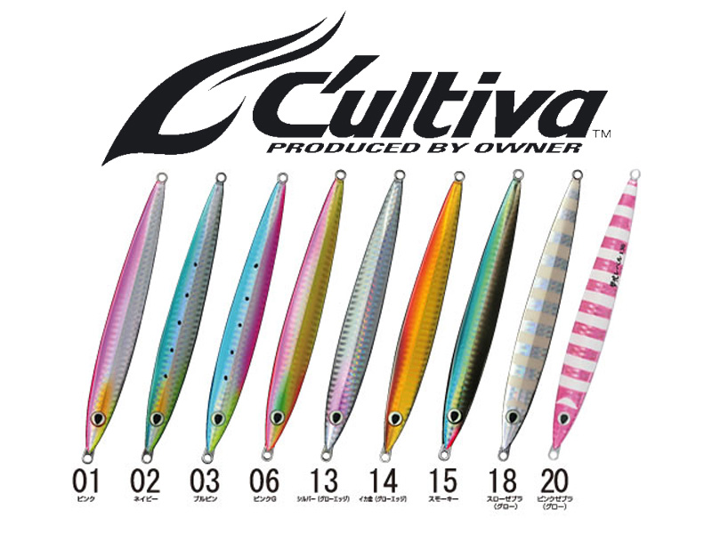 Cultiva Gekito Jig GJL-80 (135mm, 80gr, Color:02)