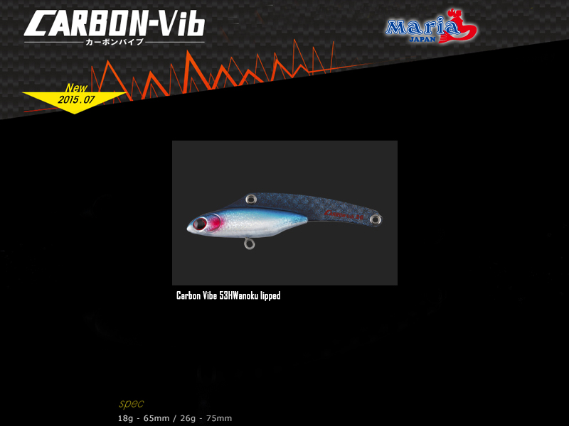 Maria Carbon Vibe Lures (Size: 75mm, Weight: 26g, Color: 53H Wanoku lipped)