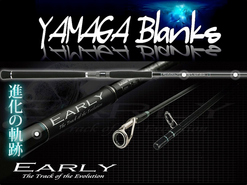 YAMAGA Blanks Early 92H (9.2ft, 20-60g, 220g)