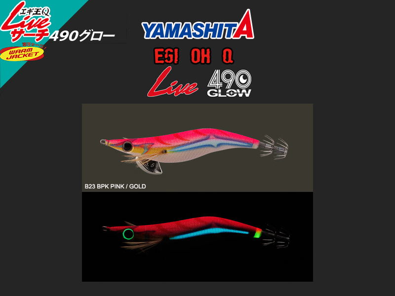 yamashita golden bait shell squid bodies 12 in 9 count 3 colors almost gone