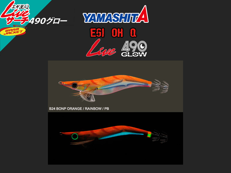 Egi OH Q Live 490 GLOW (Size: 3.0, Color: B24 BONP Orange / Rainbow / PB)