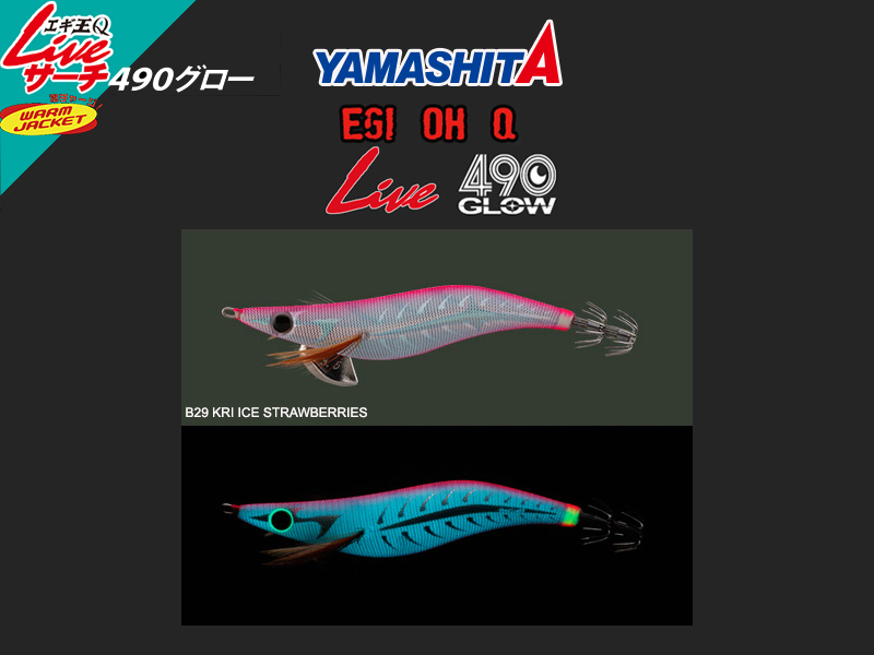 Egi OH Q Live 490 GLOW (Size: 3.0, Color: B29 KRI Ice Strawberries)