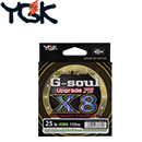 YGK Real Sports G-Soul Upgrade PE X8 200m