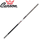 Carson Fish Force One Telescopic Poles