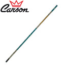 Carson Exclusive Telescopic Poles