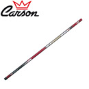 Carson Evolution XI Telescopic Poles