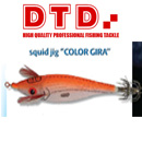 DTD Squid Jig Color Gira