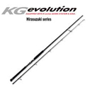 MajorCraft KG Evolution Rods