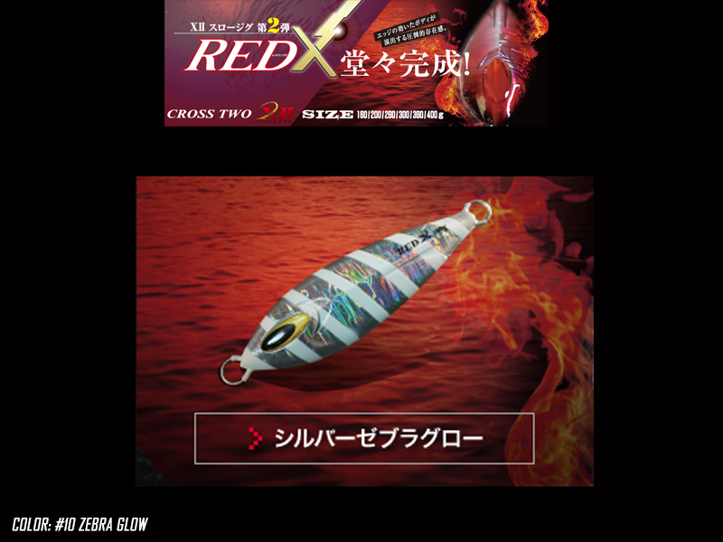 XII Cross Two RedX (Weight: 260gr, Color: #10 Zebra Glow)