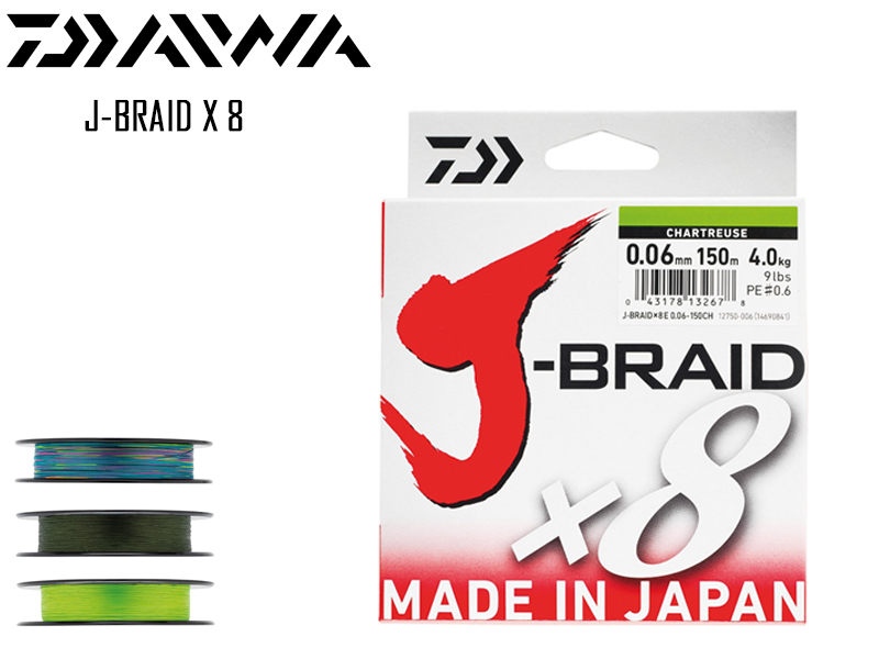 Daiwa J-Braid X 8 (Length: 1500mt, Diameter: 0.35mm, Color: Multicoloured)