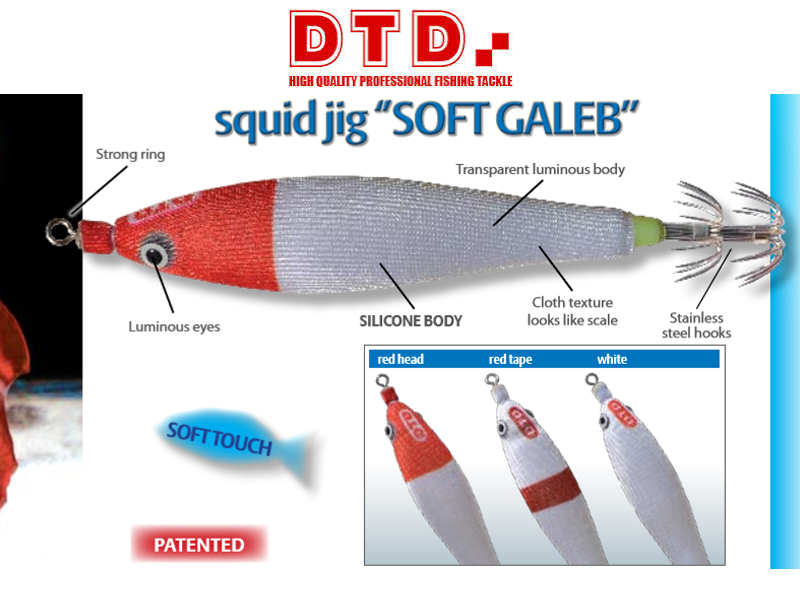 DTD Squid Jig Soft Glavoc (Size: 2.0, Color: Red Head)
