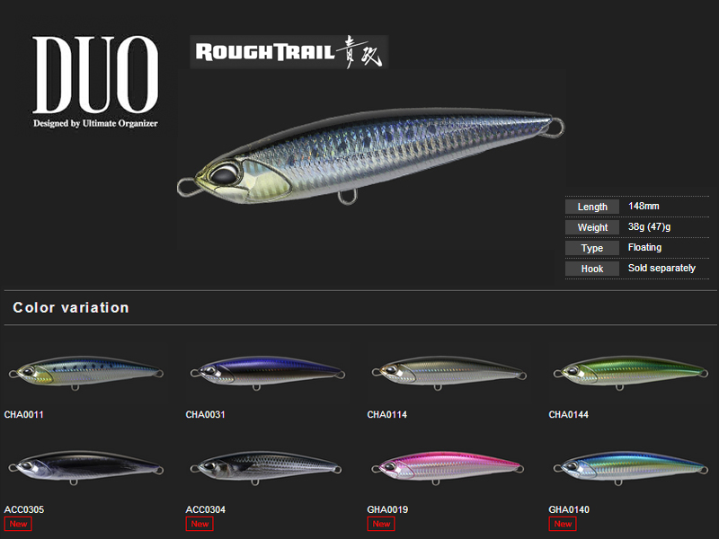 Duo Rough Tail Aomasa 148F (Length: 148mm, Weight: 38gr, Type: Floating, Colour: GHA0019)