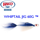 Halco Whiptail Jig 60
