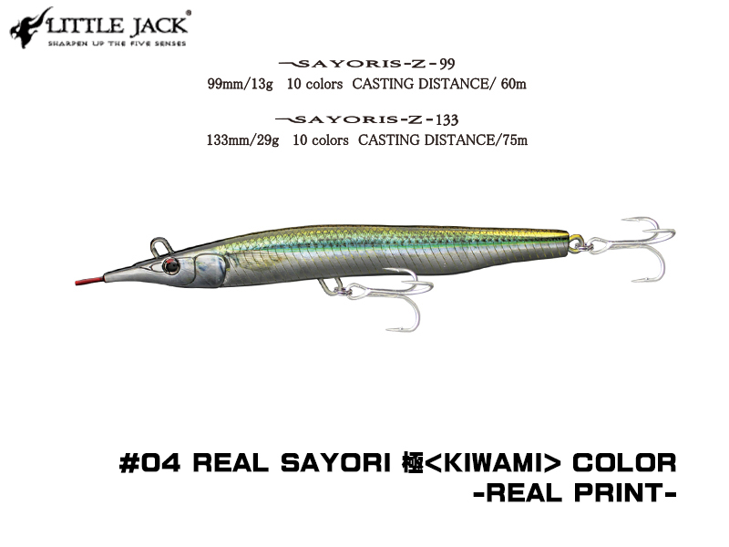 Little Jack Sayoris-Z Series (Length: 99mm, Weight: 13gr, Color: #04)