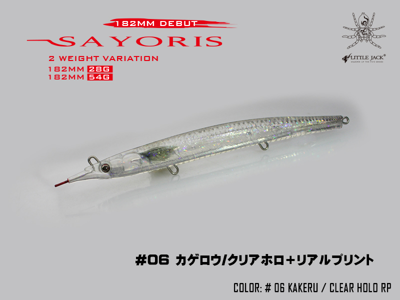 Little Jack Sayoris 182 (Length: 182mm, Weight: 54gr, Color: #06)