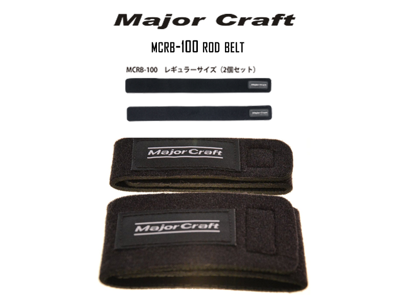 Major Craft Rod Belt MCRB-100