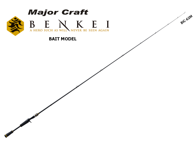 Major Craft Benkei Bait Finesse BIC-65UL/BF (Length: 1.98mt, Lure: 1/32-1/4 oz)