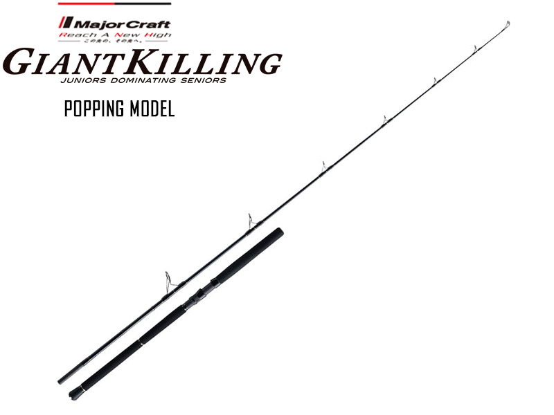 Major Craft New Giant Killing Popping Model GXC-80PGX (Length: 2.44mt, Lure: MAX 150gr)
