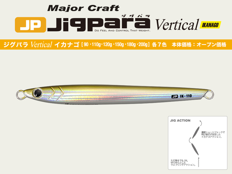 Major Craft Jigpara Vertical Ikanago (Color: #03 Red- Gold, Weight: 90gr)