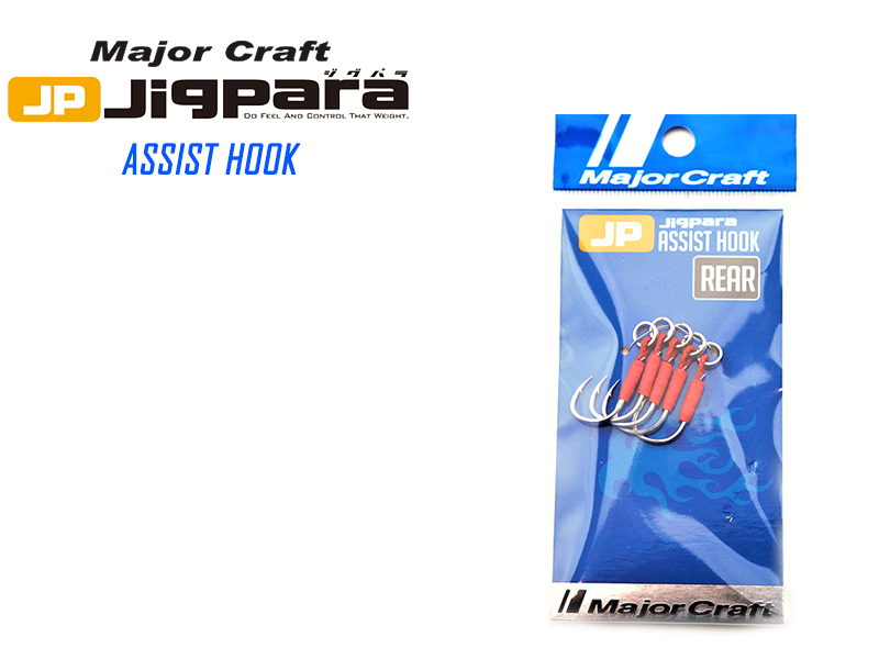 Major Craft Jigpara Assist Hook Rear (Size: #12 7mm, Pack: 5pcs)