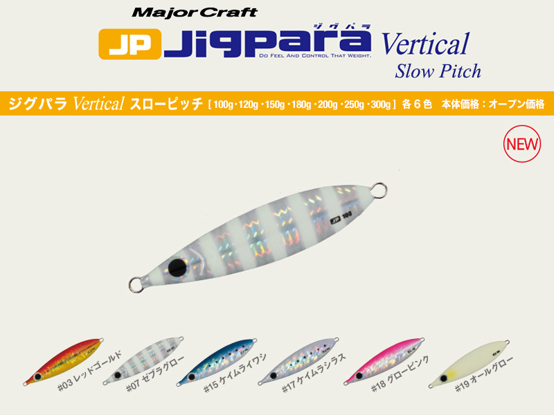 Major Craft Jigpara Vertical Slow Pitch ( Length: 105mm, Weight: 120gr, Color: #07 Zebra Glow)