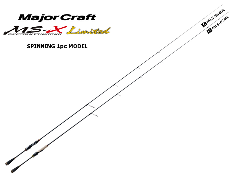 MajorCraft Ms-X Limited Baitcasting 1pc Model MLC-74H (Length: 2.26mt, Lure: 3/8-1.1/2)