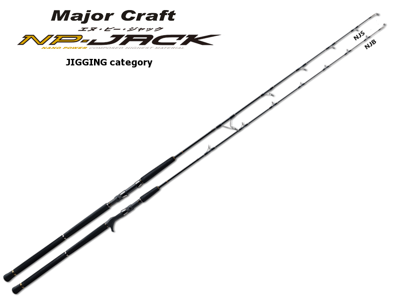 Majorcraft NP-Jack Jigging Category NJS-63/3 (Length:1.92mt, Lure:40-120gr)