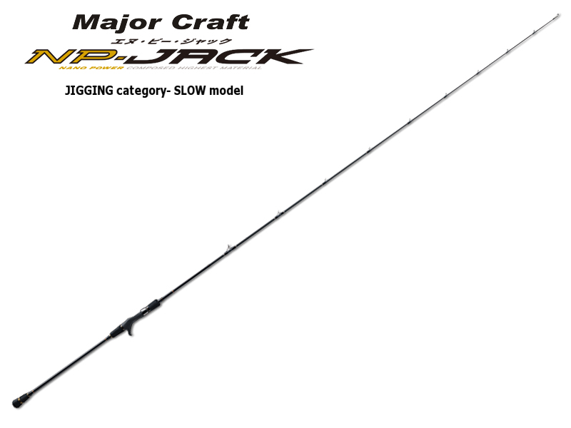 Majorcraft NP-Jack Jigging Category Slow Model NJB-65/5SP (Length:1.98mt, Lure:200-250gr)