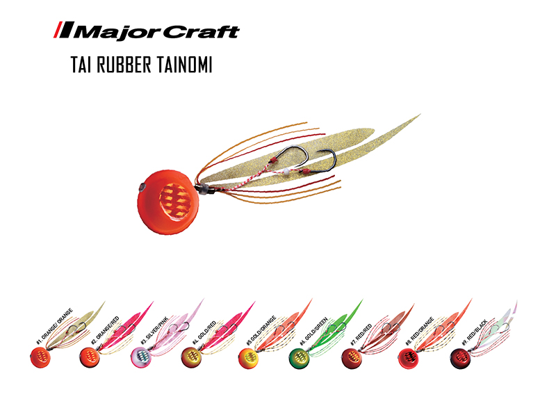 Major Craft Tai Rubber Tainomi (Weight: 45gr, Color: #01 Orange/Orange)
