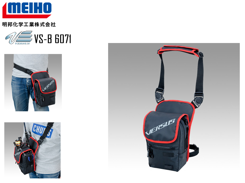 MEIHO Meiho VS Langan bag VS-B6071.