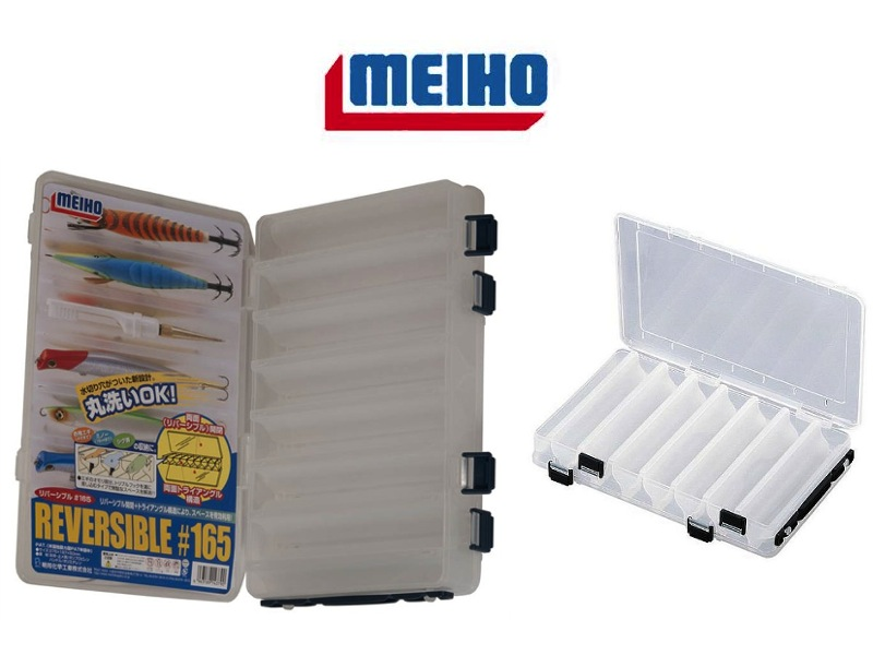 Meiho Reversible 165 (275mm x 187mm x 50mm)