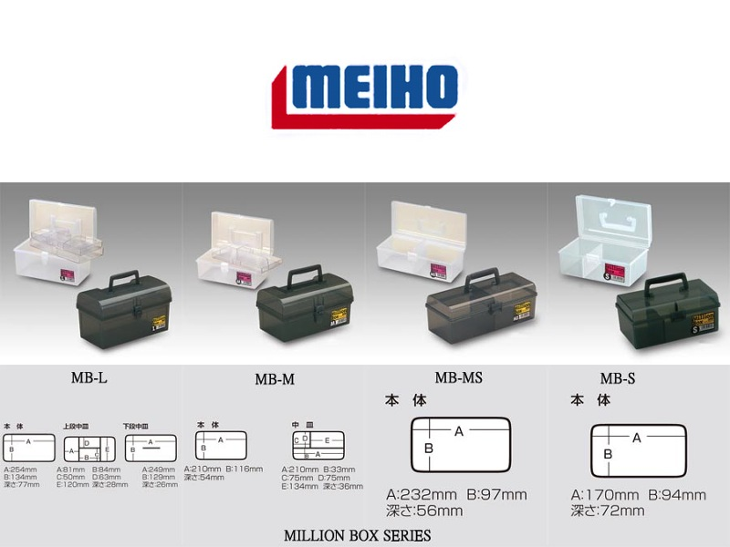 Meiho Tackle Box Million MB-MS (232mm x 97mm)