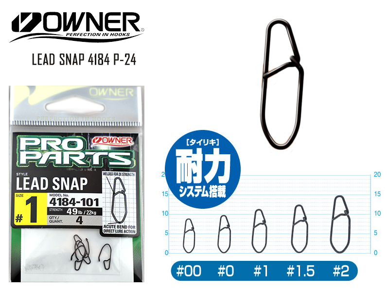 Owner 4184 P-24 Lead Snap (Size:#1.5, Strength:57lb/26kg, Qty:4pcs)