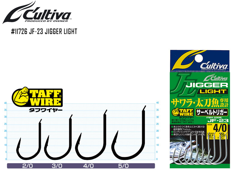 Cultiva #11726 JF-23 Jigger Light (Size: 2/0, Strength: 26lb, Pack: 8pcs)