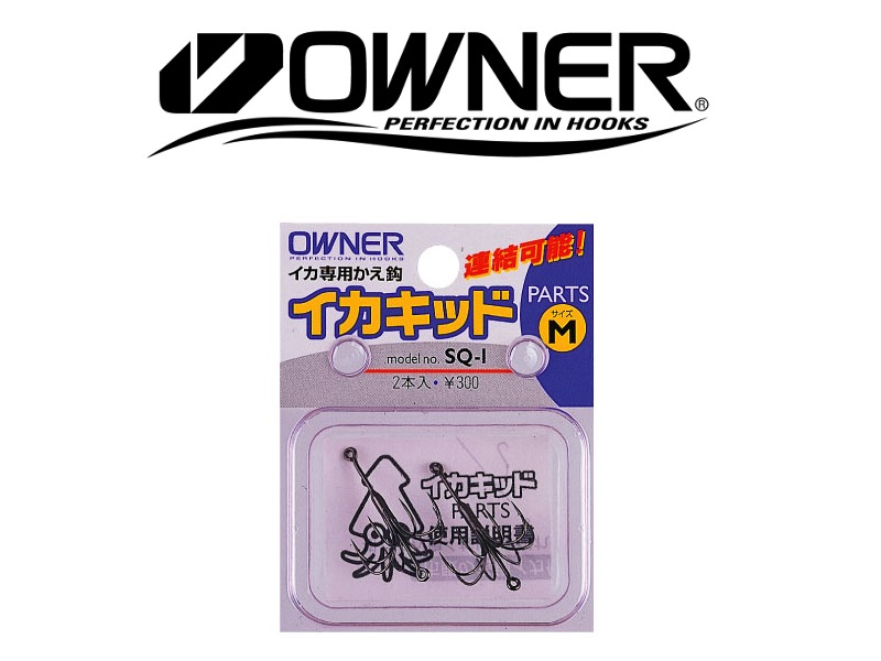 Owner 11491 SQ - 1 (#M, 2pcs)