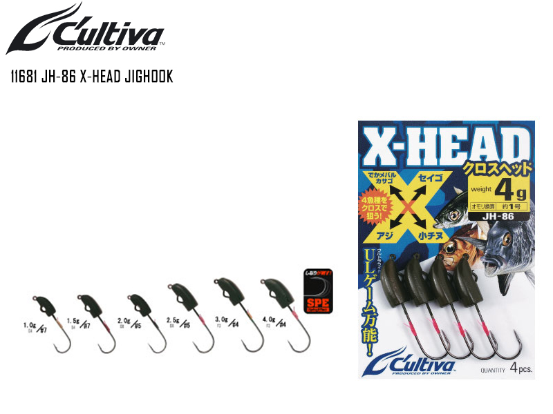 Cultiva 11681 JH-86 X-Head Jighook (Size: 3.0gr, Pack: 4pcs)