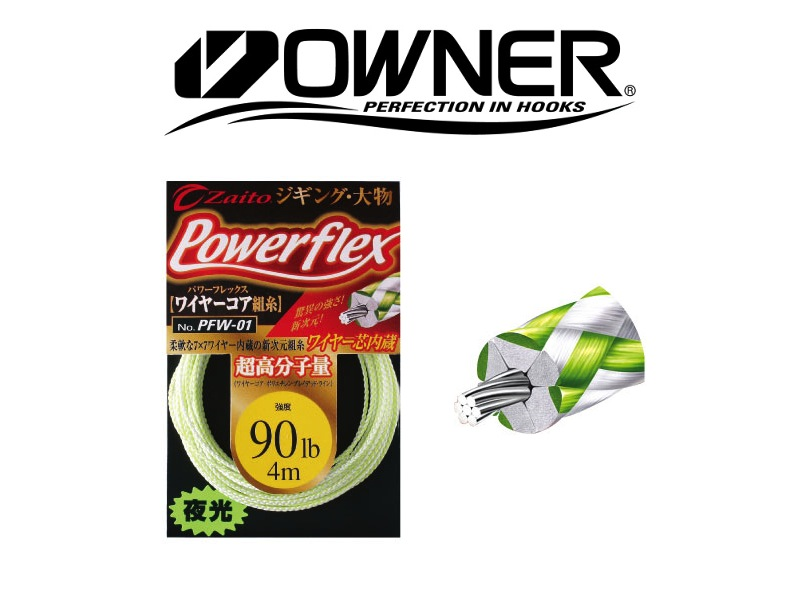 Owner 66070 Power Flex Wire Core (Cheart Glow, 4m, 120lb)