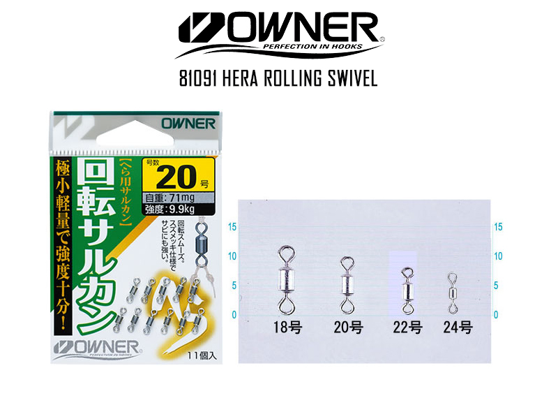 Owner 81091 Hera Rolling Swivel (Size: 20, Strength: 9.9kg, Pack: 11pcs)
