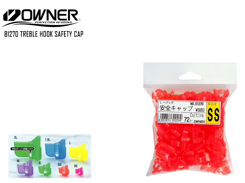 Owner 81270 Treble Hook Safety Cap (Size: M, Pack: 56pcs)