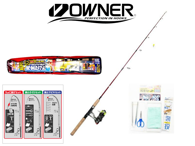 Owner 9884 Sabiki Fishing Set